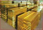 无铅H59加厚黄铜雕刻板生产厂家