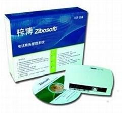 梓博ZS-2102双路录音盒USB接口