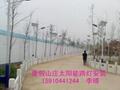 北京5米太陽能LED路燈