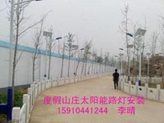 北京5米太阳能LED路灯