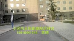 北京太陽能LED光源庭院燈
