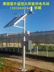 摄像机太阳能供电电源