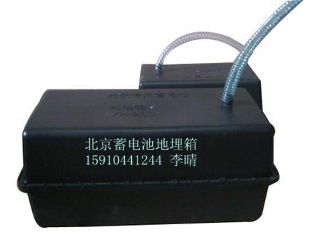 太陽能燈專用的蓄電池地埋箱 4