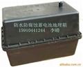 太陽能燈專用的蓄電池地埋箱 5