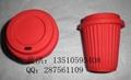 硅膠咖啡杯 3