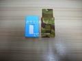 硅胶香水分装瓶 5