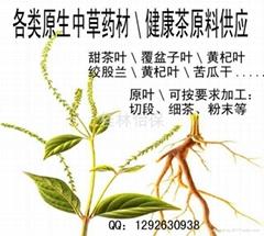 Health tea raw material