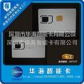 厂家供应手机测试卡SIM卡、移动/联通/电信2G/3G/4G试机卡,拨打客服电话 2