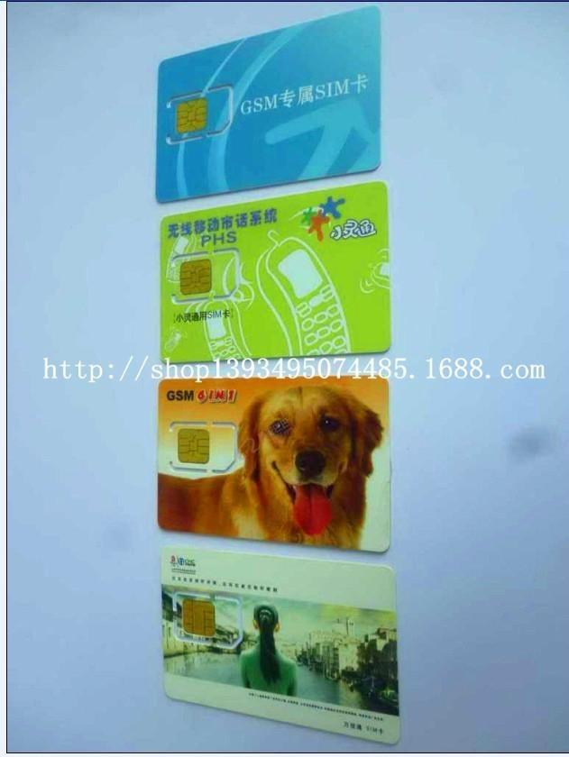 厂家供应手机测试卡SIM卡、移动/联通/电信2G/3G/4G试机卡,拨打客服电话 3