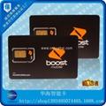 厂家供应手机测试卡SIM卡、移动/联通/电信2G/3G/4G试机卡,拨打客服电话 4