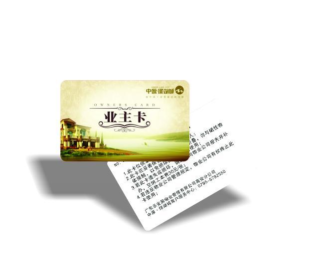 华海制卡FM1280接触式双界面CPU卡 1