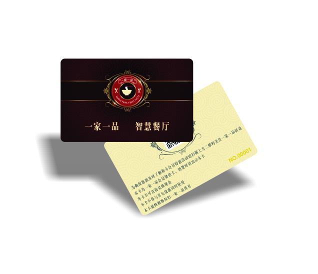 厂家直销FM15160安全芯片卡 1