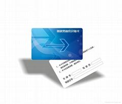 华海生产FM13HF02N高频RFID 标签芯片