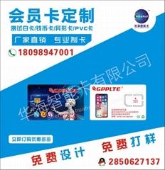 华海可编辑ICCIDiPhone7/6P/6S/5S/XR/8 X激活卡