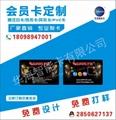 华海可编辑ICCIDiPhone7/6P/6S/5S/XR/8 X激活卡 3