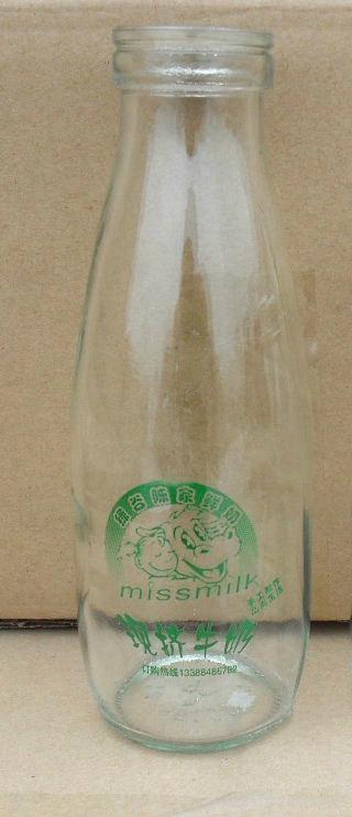 鲜奶玻璃瓶 2