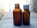 精油瓶 2