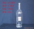 750毫升葡萄酒瓶 3