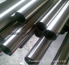 DIN 1.4418 X4CrNiMo16-5-1 QT900 Round Bars