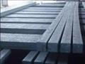 Carbon Steel IS-1875 Bars Billets Blooms