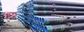 API5L X70 LSAW/DSAW/HSAW Pipes