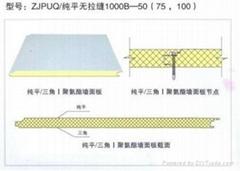 天津中捷聚氨酯夾芯彩鋼板
