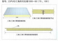 50-75-100聚氨酯彩鋼板