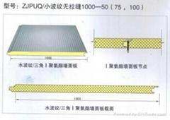 聚氨酯彩鋼復合板