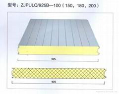 中捷集團暗釘型聚氨酯彩鋼夾芯板