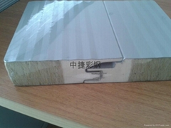 新型岩棉彩鋼夾芯板