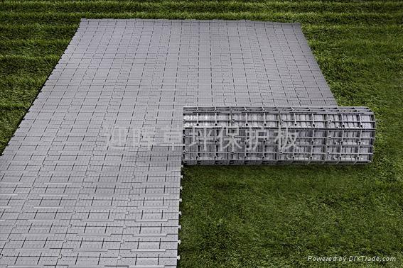 可卷式拼装压草板 5