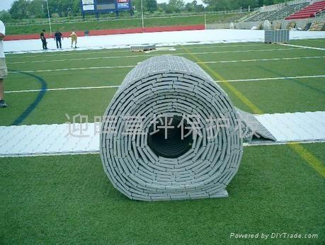 草坪保护板 5