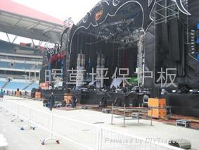 演唱会专用草坪保护板 3