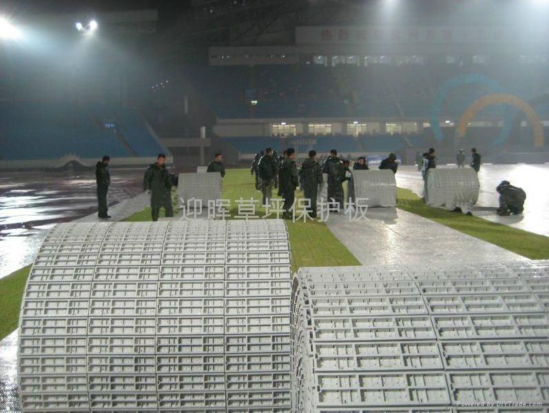演唱会专用草坪保护板 5