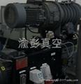 爱德华GV600真空泵 2