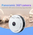 360 Panoramic Home & Office HD Security
