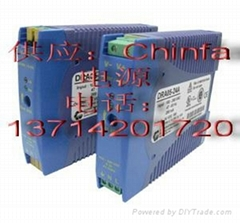 CHINFA POWER SUPPLIES