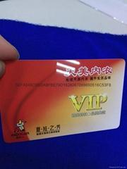 PVC會員卡