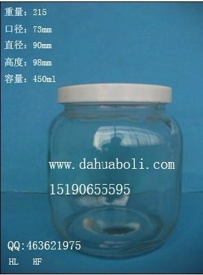 冬虫夏草玻璃瓶 1