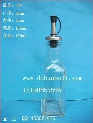 方形橄欖油玻璃瓶 1