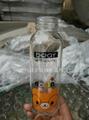 280ml熱銷手提玻璃杯 4