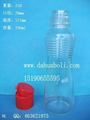 250ml螺丝麻油玻璃瓶 1