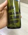 375ml墨绿色红酒瓶