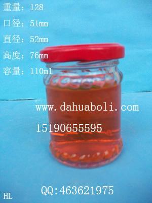 100ml花邊醬菜玻璃瓶 1