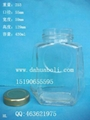 430ml蜂蜜玻璃瓶,玻璃蜂蜜