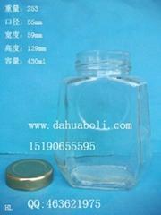 430ml蜂蜜玻璃瓶,玻璃蜂蜜瓶价格,玻璃瓶生产商