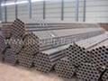 Seamless pipes for boiler