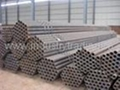 Seamless steel pipes for boiler usage