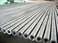 Seamless pipes for boiler