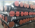 oil and gas line pipes of seamless steel